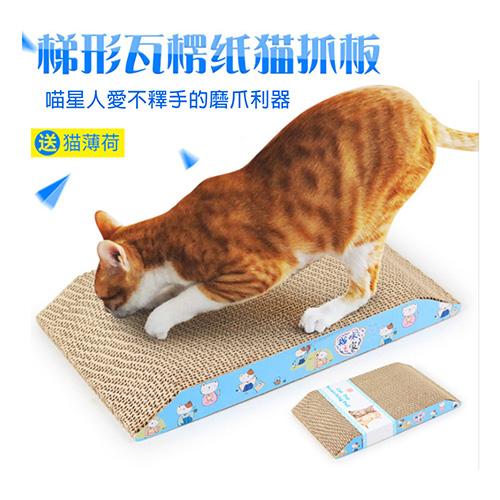 寵物愛家-貓咪用品瓦楞貓抓板寵物玩具(Z056)