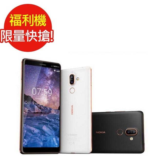 福利品NOKIA 7 PLUS  6吋八核心(4G/64G)智慧型手機(九成新)