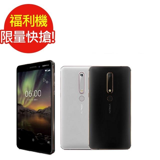 福利品NOKIA 6.1  5.5 吋八核心( 4G/64G)智慧型手機(九成新)
