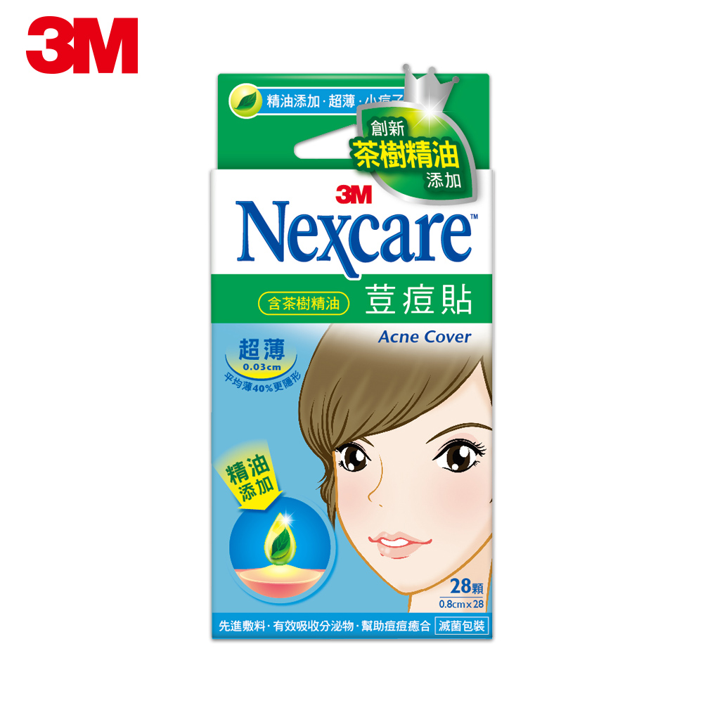 ( )3M Nexcare 茶樹精油荳痘隱形貼-超薄小痘子