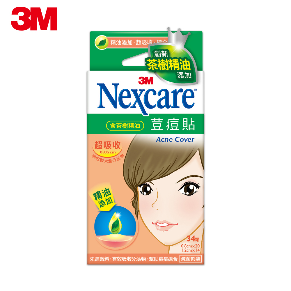 ( )3M Nexcare 茶樹精油荳痘隱形貼-綜合型