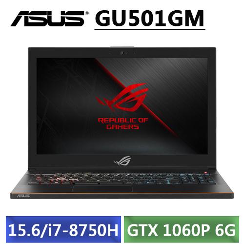 ASUS GU501GM~0082A8750H  15.6吋FHDi7~8750H8G1T