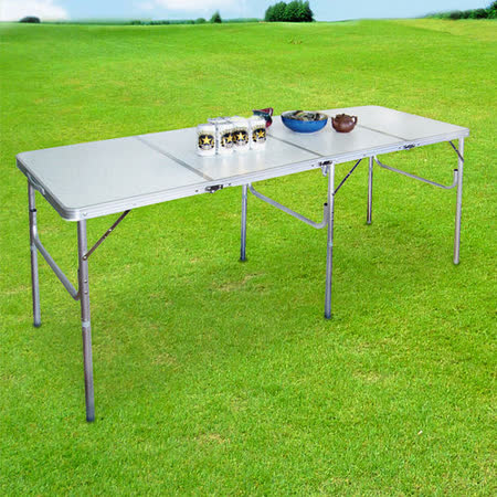 【LIFECODE】超長180cm四折箱型鋁合金折疊桌 (會議桌/展示桌/野餐桌/歐式自助餐桌)