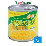 永偉易開罐玉米粒340g*3罐
