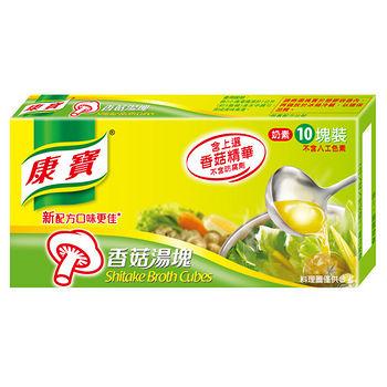 康寶香菇湯塊100g