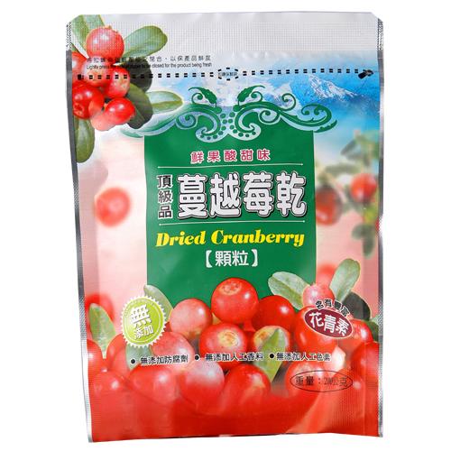 最划算蔓越莓乾200g