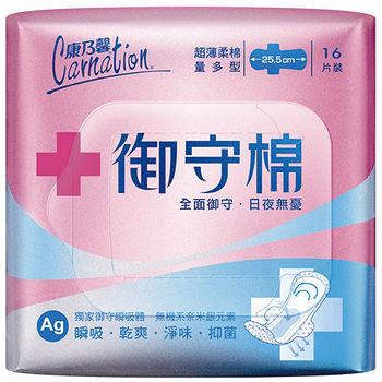 康乃馨御守棉-超薄衛生棉量多型25.5cm*16片*3包