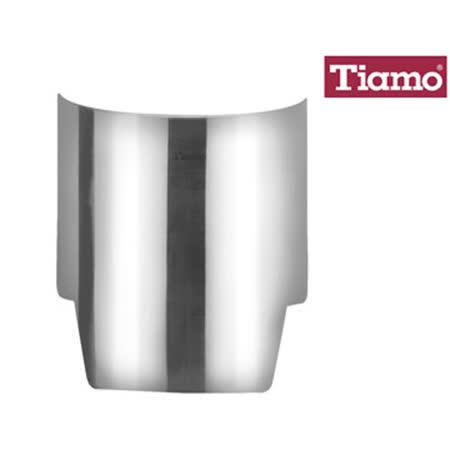 Tiamo 7006 圓形咖啡渣桶護欄 (BC0165)