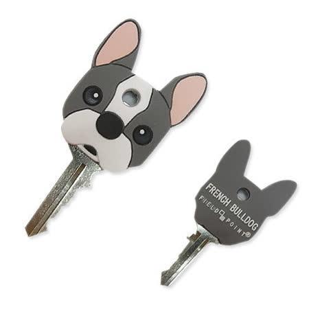 日本FIELD&POINT狗狗鑰匙保護套-法國鬥牛犬(購物車)