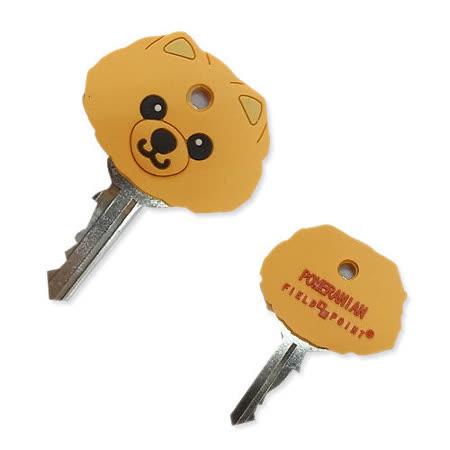 日本FIELD&POINT狗狗鑰匙保護套-博美(購物車)
