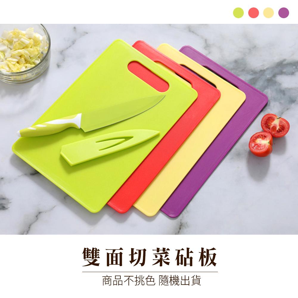 ~索樂 ~雙面切菜砧板附不鏽鋼蔬果刀.戶外露營野炊居家廚房菜刀迷你薄砧板用品套組