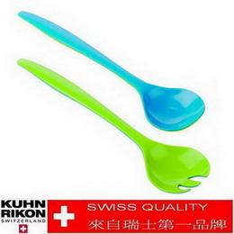 《瑞士 Kuhn Rikon》精選廚房5金沙拉攪拌匙(藍/綠)