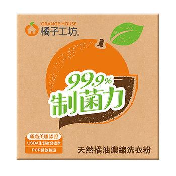 橘子工坊天然制菌活力濃縮洗衣粉1400g