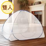 棉花田【浪漫滿屋】雙門帳棚式蕾絲蚊帳-雙人(150x200x150cm)