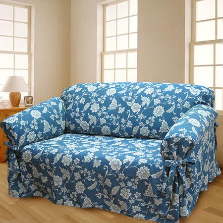 棉花田【雙茶花】雙層提花二用雙人沙發便利套-藍色