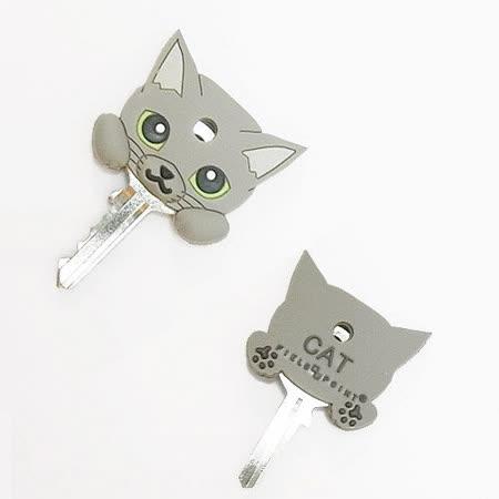 日本FIELD&POINT貓咪鑰匙保護套-俄羅斯藍貓(購物車)