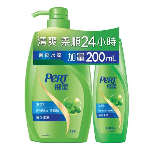 新飛柔薄荷水涼洗髮精組合包1000ml