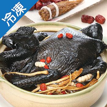 《饗城》鹿茸烏骨雞湯-2200g/袋