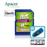 Apacer宇瞻 8GB SDHC Class10記憶卡-送卡姆碟