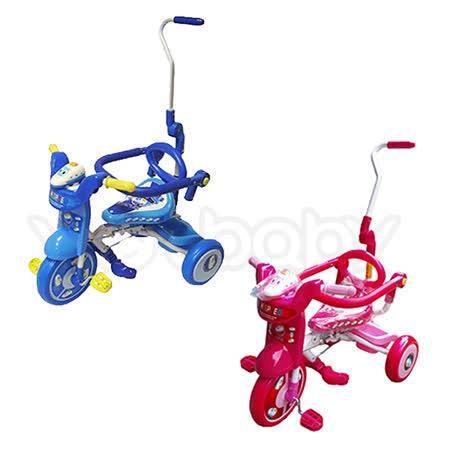 兒童折疊可控三輪車