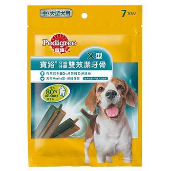 寶路X型雙效潔牙骨-中/大型犬用168g