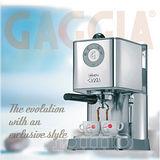 義大利GAGGIA貝比系列尊爵型專業半自動咖啡機(HG 0184)