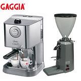 GAGGIA NEW BABY CLASS半自動咖啡機(HG0183)+500N磨豆機-銀色