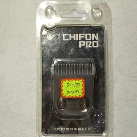 PiPe牌PC100 2mm刀頭