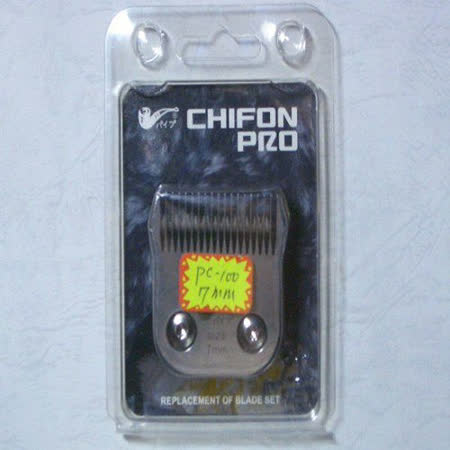 PiPe牌PC100 7mm