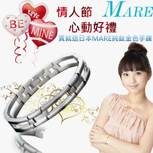 【日本 MAREsogo 台北】型男當道 銀色 純鈦/奈米鈦手鍊買就送幸運金純鈦手鍊