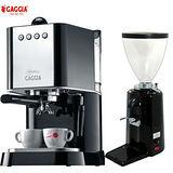 GAGGIA New Baby 半自動咖啡機-黑色(HG0225)+500N電動磨豆機