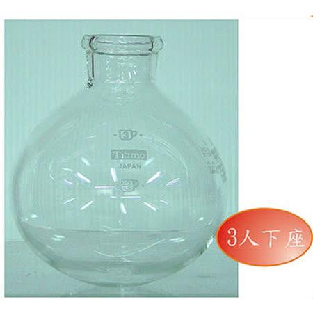 CafeDeTiamo TCA-3 虹吸壺下座玻璃 (3人份) HG2706