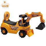 【寶貝樂】大型挖土機兒童遊戲車