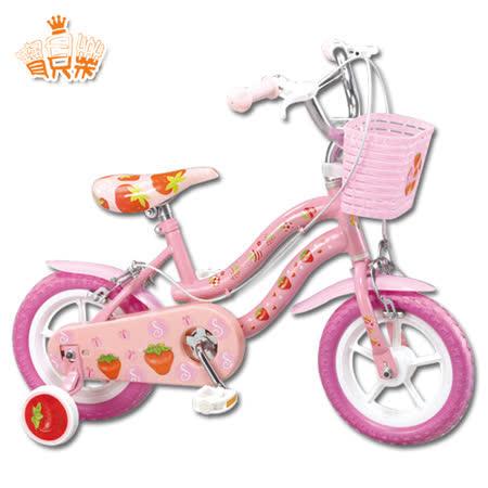 【寶貝樂】12吋小草莓兒童腳踏自行車(粉)
