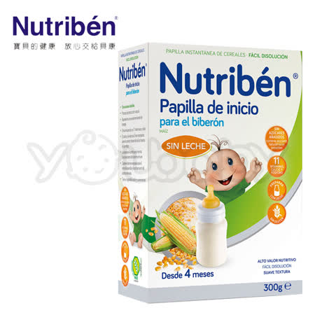 貝康 Nutriben 玉米精300g