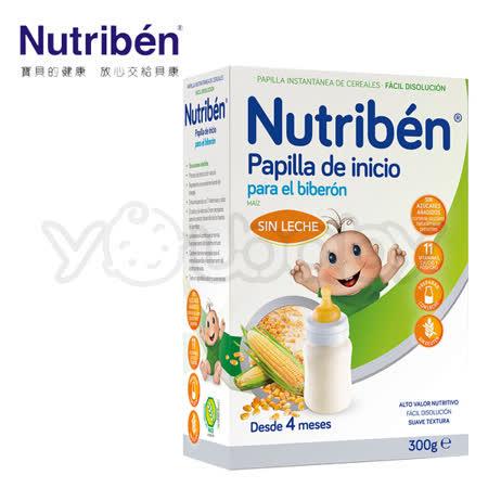 贝康 纽滋本 Nutriben 玉米精300g
