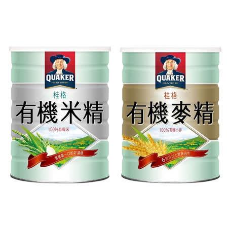 桂格QUAKER 敏儿HA米精500g (两罐入)