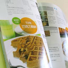 迴-雜糧鬆餅機(QB-101)