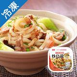 桂冠炒烏龍-沙茶燒肉360g