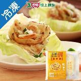 卡好蔥抓餅440g(4片)/包