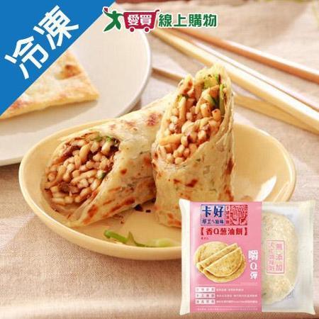 卡好香Q蔥油餅440g(4片)/包