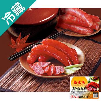 新東陽蒜味香腸288g