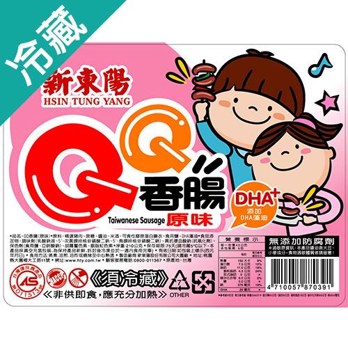 新東陽QQ原味香腸210g