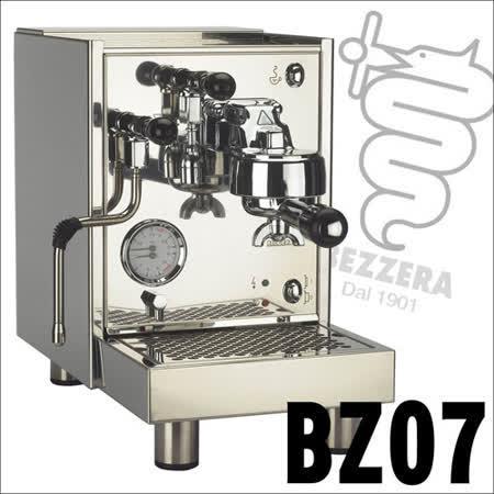 義大利BEZZERA BZ07 戰神 玩家級半自動咖啡機 (HG0126)