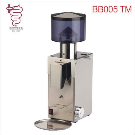 Bezzera BB005 TM 錐形刀盤電動磨豆機-有定量功能 110V (HG0972)
