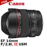 CANON EF 14mm F2.8 L USM II 鏡頭(公司貨).-加送LENS PEN專業拭鏡筆+拭鏡布