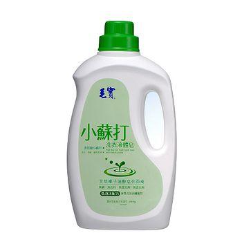 毛寶小蘇打洗衣液體皂2L