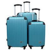 ★Just Beetle 新都市系列★輕硬殼直紋旅行箱超值三件組