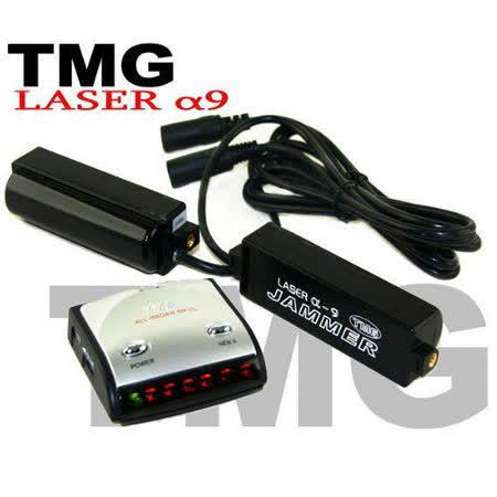 TMG α9 雷射防護罩