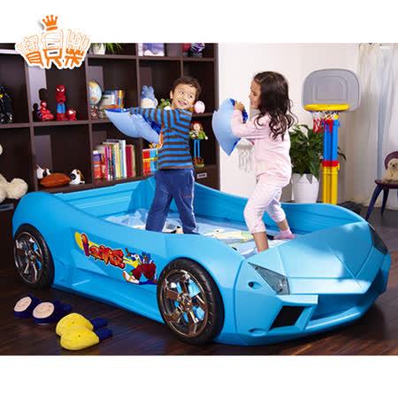 【寶貝樂】夢幻快車豪華兒童床組-藍色 附高密度天然乳膠床墊